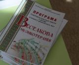 Vseukrainskiy-Seminar-007