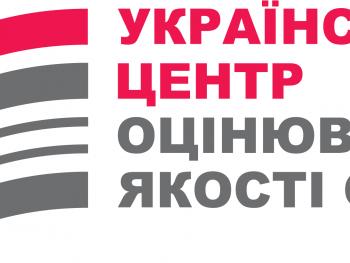 ЛИСТ УЦОЯО № 02-01-01/834 ВІД 16.06.2020