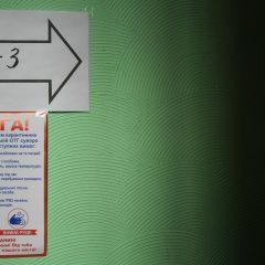 Do-Zno-2020-Gotovi-Perevirka-Zhmerinka-05