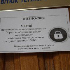 Do-Zno-2020-Gotovi-Perevirka-Zhmerinka-13