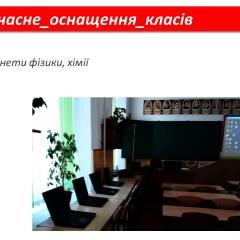 Kontrakt-Zosh-1-05