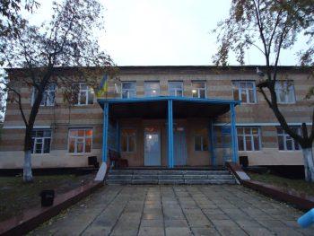 Кармалюківський заклад загальної середньої освіти I-III cтупенів